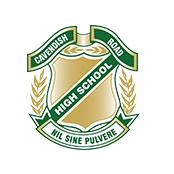 Cavendish Road State High School